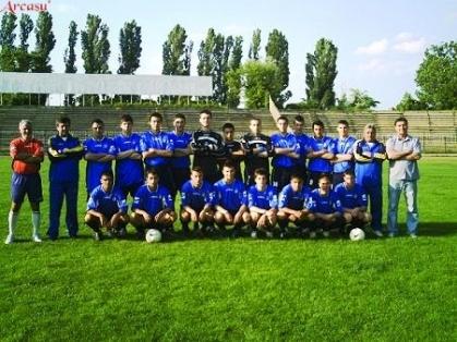 CF Braila 2007-2008 antrenor Vasile Darie divizia C