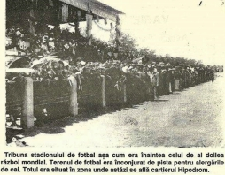 stadion-braila-1940