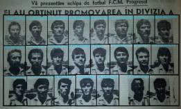 Lotul echipei FCM Braila promovare in divizia A 1990